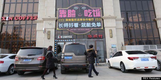 Jeju Island Restaurant In Zhengzhou, China, Gives Free Meals To Beautiful