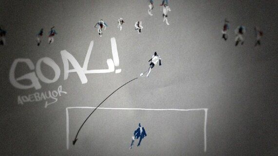 Adebayor Can Still Be a Big Player for Tottenham Despite The Fans'