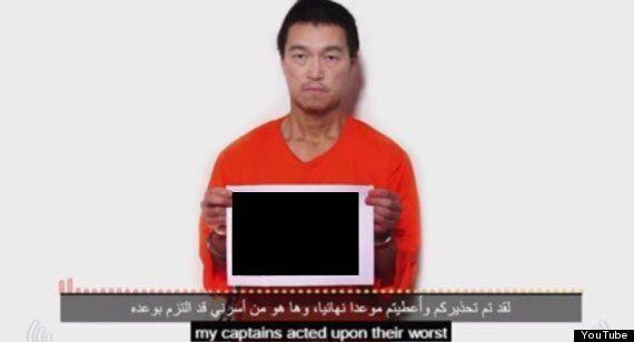 'Islamic State Video' Claims Hostage Haruna Yukawa Has Been Killed, But Doubts