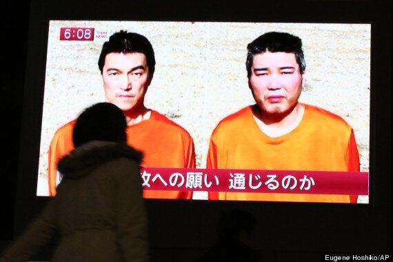 Japanese ISIS Hostage Haruna Yukawa's Father 'Hoping Deep In My Heart' He Is Still