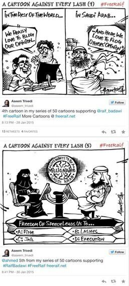 More Outrage for Drawing Blood Not Cartoons