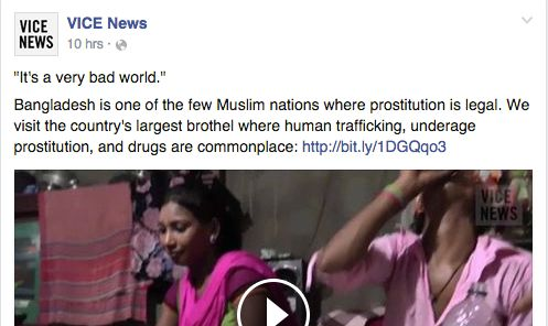 Vice... Stop Prostituting Yourself to