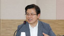 황교안 대표가 알려준 1만원 이하로 회사 분위기 바꾸는