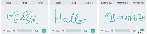 Google Adds Handwriting Input To