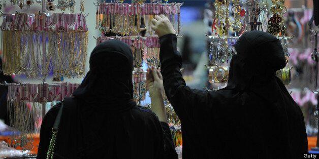 Saudi women shop at a local mall (file