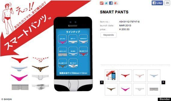Underwear For Smartphones Now Available In Japan