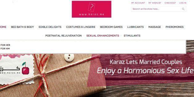 Palestine's First Sex Shop, Karaz, Opens