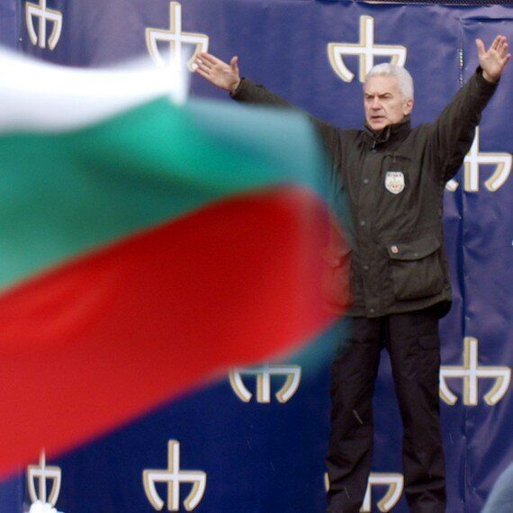 The Curious Tale of Bulgaria's Extremist Flip-Flopping