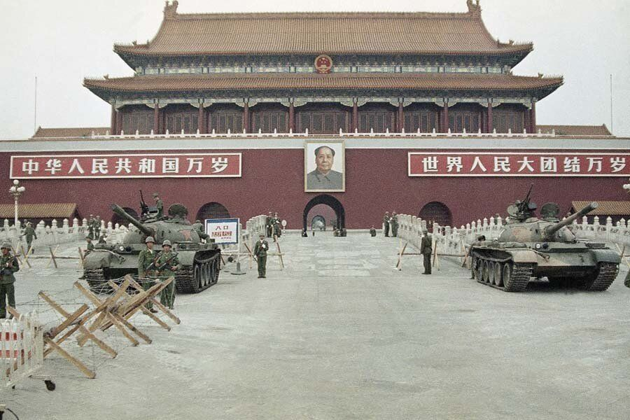 Tiananmen: Haunting Before And After Pictures Show Square 25 Years