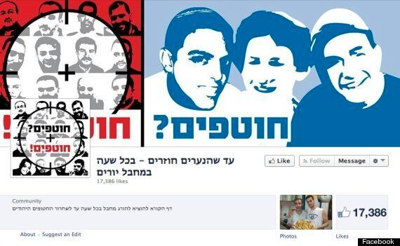 Facebook Page Calls For The Execution Of A Palestinian 'Terrorist' Every Hour Until Missing Israeli Teenagers...