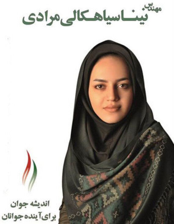 Nina Siahkali Moradi, Female Iranian Councillor 'Disqualified For Being Too