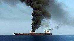 Deux pétroliers évacués au large de l'Iran après une attaque