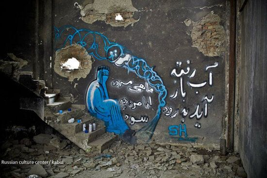 She Is Afghanistan's First Street Artist, and She Might Actually Change Our