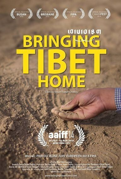 Tibetan Tribute: Dirt Was Never This