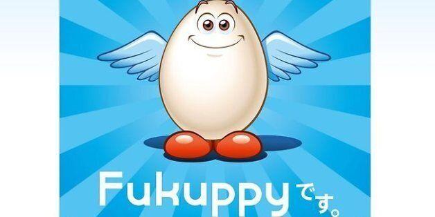 Fukushima Industries Suffers Fukuppy Over Unfortunate