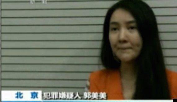 Guo Meimei, China's Most Famous 'Professional Mistress', Makes Disturbing TV