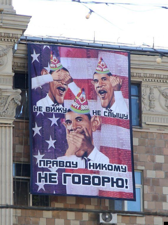 Barack Obama Was The Subject Of A Racist Laser Show At The Moscow Embassy Last