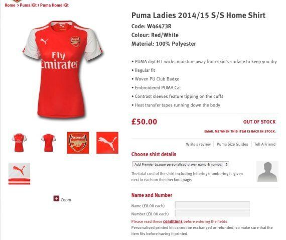 Arsenal Club Shop Sold Out Of Ladies' Puma Home