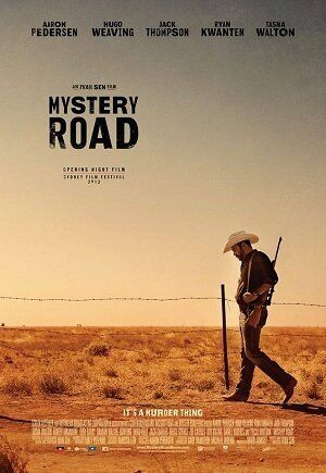 Film Review - Mystery
