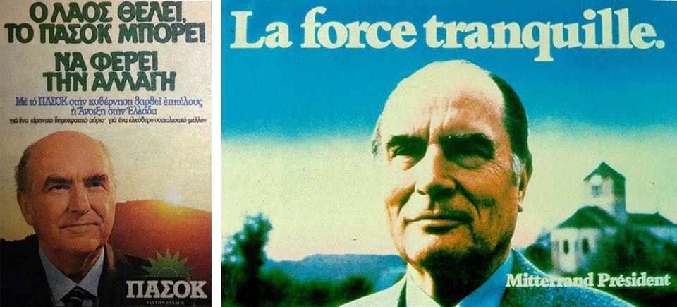 Η κεντρική αφίσα του ΠΑΣΟΚ με το πορτραίτο του Α. Παπανδρέου, εμπνευσμένη από την αντίστοιχη προεκλογική...