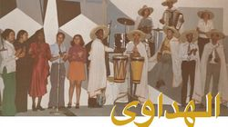 Habibi Funk sort de l'oubli un groupe de