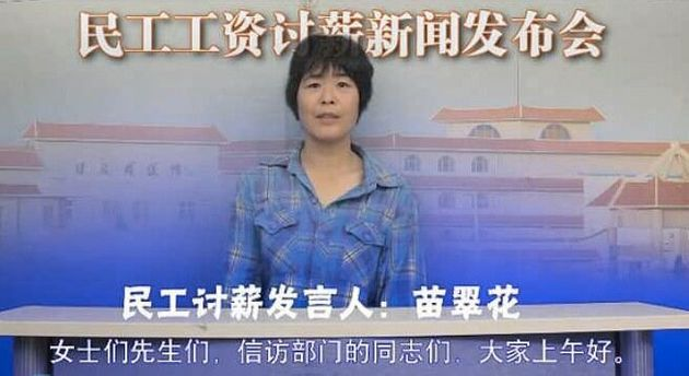 In Chinese Migrant Workers' Viral Video, Glimmers of Digital Activism's