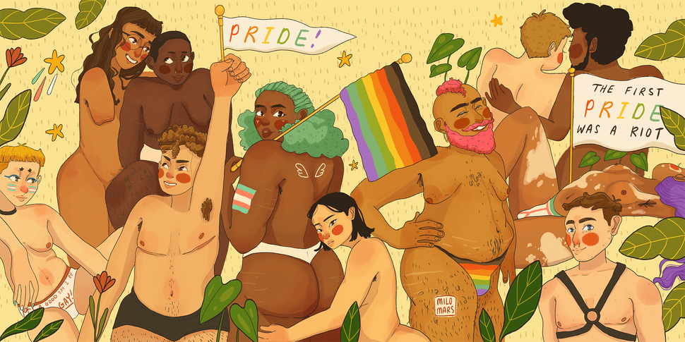 Milomars created this illustration for HuffPost in honor of Pride Month.