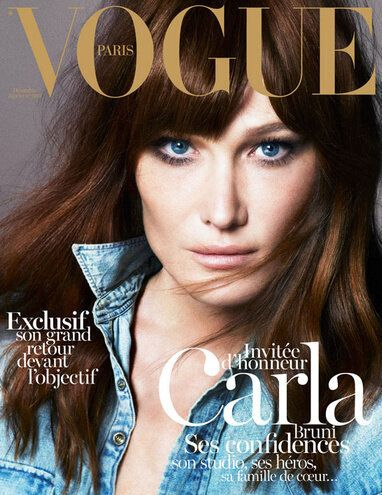 Carla Bruni: Special Guest for