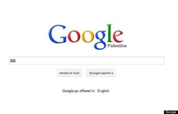 Google Appears To Recognise Palestine In Google.ps