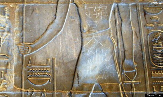 Chinese Teenager Ding Jinhao Defaces 3,500-Year-Old Egyptian Luxor Temple By Engraving His