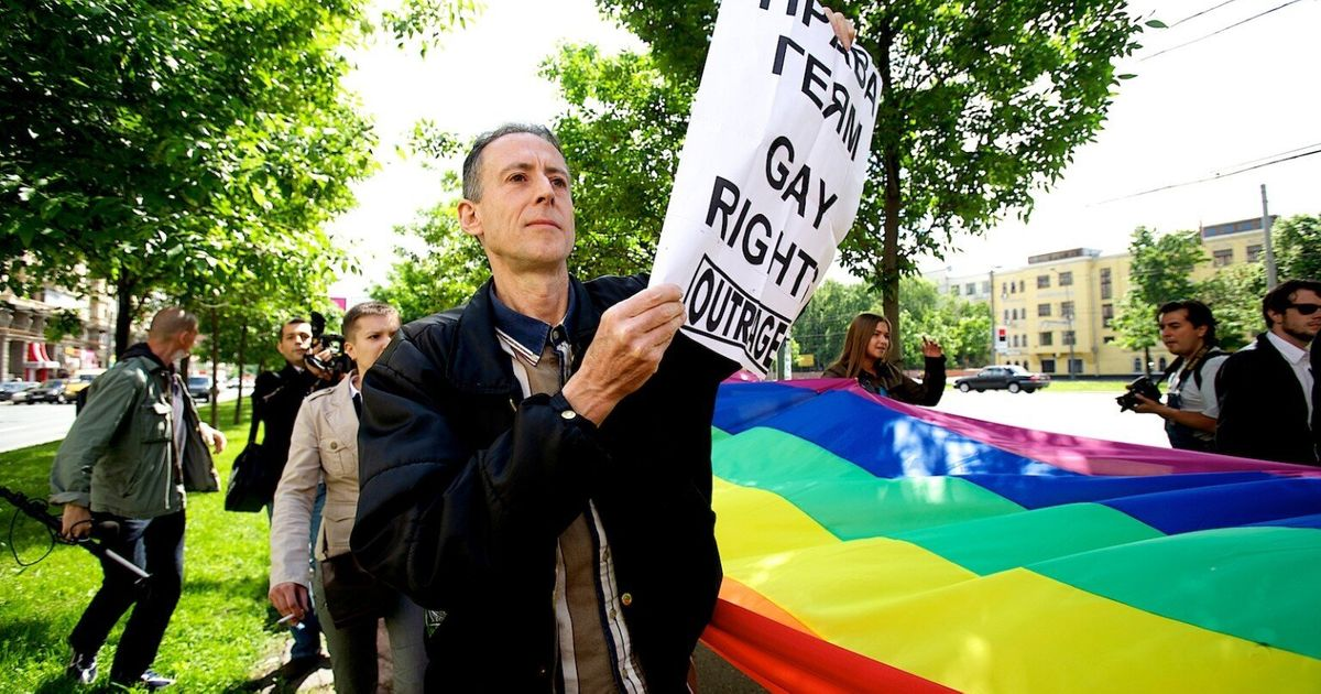Constitution and gay rights