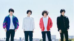 KANA-BOONの飯田祐馬さんが音信不通、6月15日の企画ライブを中止に。捜索願も提出