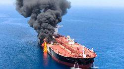 イラン、タンカー攻撃関与を否定 「アメリカの根拠なき主張」
