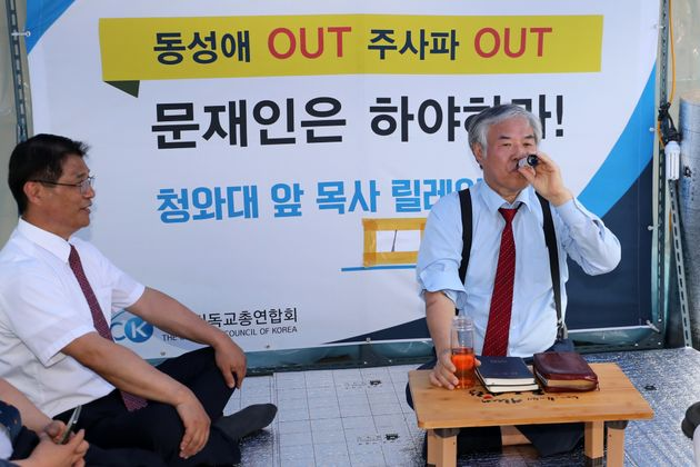 전광훈 목사가 자유한국당의 단식 기록을