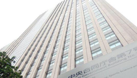 「老後2千万円」報告書、金融庁が謝罪「ミスリードした」