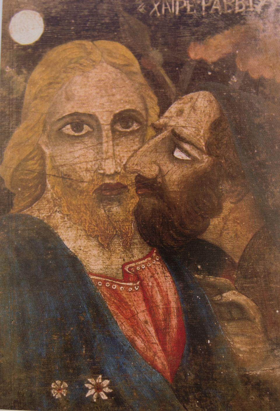 Το φιλί του Ιούδα, Εμμ. Ν. Παπαμανώλης, ιδ. συλλογή Ιωάννου Ε.