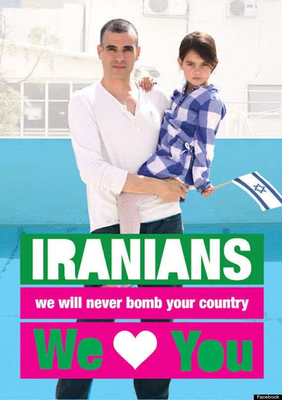 Israel Loves Iran: The Peace Campaign Against Middle East War That Began On