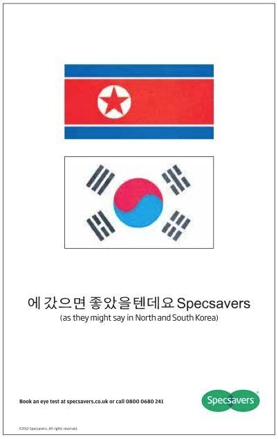 Specsavers Olympics Ad Plays On North Korean Flag Mix-Up