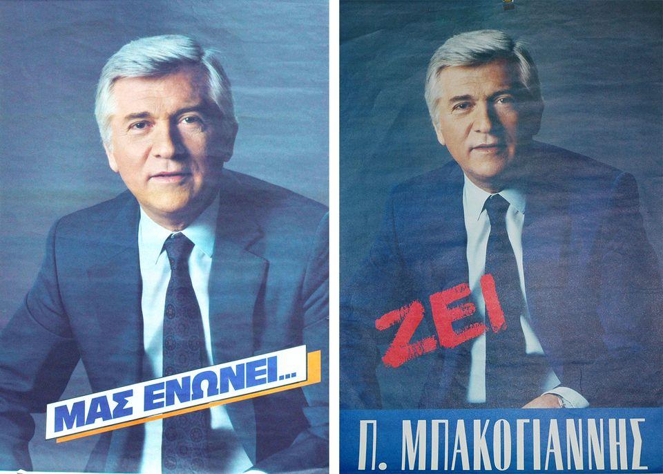 Αφίσες της Νέας Δημοκρατίας για τον Παύλο