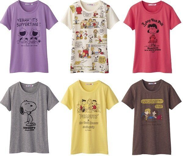 You're an Inspiration, Charlie Brown - Peanuts High Street