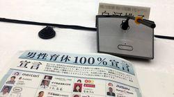 男性育休「義務化」は日本の男性をパパにするのか?