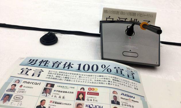 5月30日、「ニッポン一億総活躍プラン」フォローアップ会合・働き方改革フォローアップ会合合同会合が行われた。