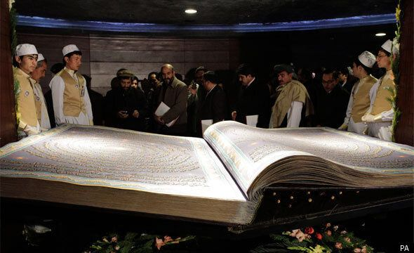 World's Largest Qur'an Shown In