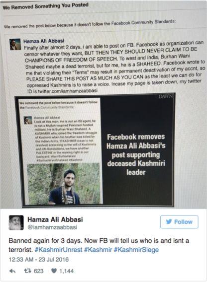 Inside Facebook's
