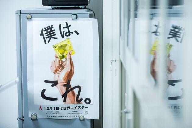 日本では、予防啓発の方法としてコンドームの着用が第一に薦められている