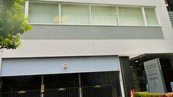 東芝の子会社に「追い出し部屋」。希望退職に応じなかった社員を配属