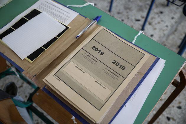 Πανελλήνιες: Τα θέματα στα μαθήματα που εξετάστηκαν το
