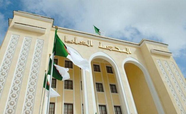 Installation samedi du Premier président de la Cour