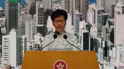 A Hong Kong sospesa la legge sulle estradizioni. L'annuncio della governatrice