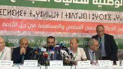 Ouverture de la conférence nationale des dynamiques de la société civile à